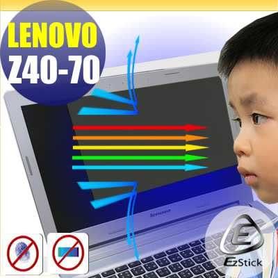 【EZstick抗藍光】Lenovo IdeaPad Z40-70 防藍光護眼螢幕貼 靜電吸附 抗藍光