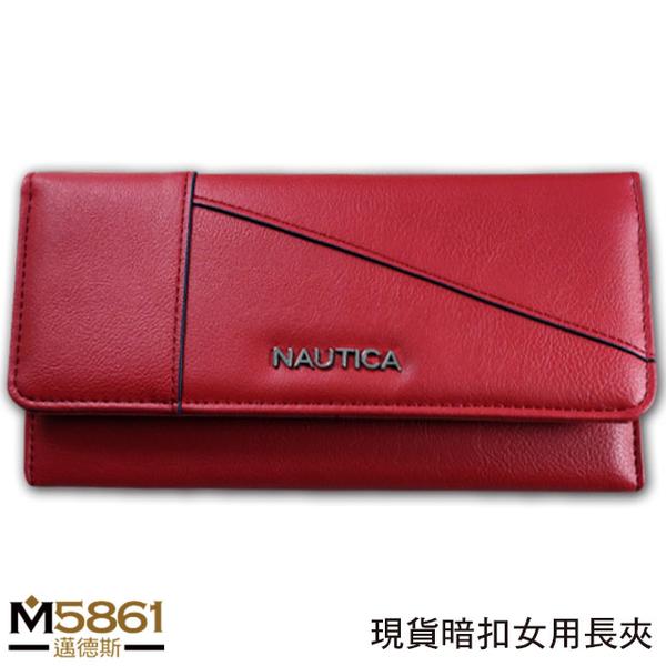 【Nautica】女皮夾 女長夾 牛皮夾 拉鍊零錢層 多卡夾 手拿包 扣式開合/紅色