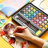 水彩顏料套裝36色固體水彩顏料盒便攜式鐵盒初學者水粉餅手繪兒童學生 伊衫風尚