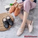穆勒鞋 包頭半拖鞋女夏新款外穿時尚一腳蹬懶人軟底平底休閒穆勒鞋-Ballet朵朵
