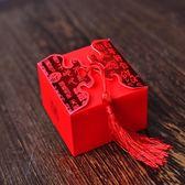 結婚慶用品創意中國風方形流蘇喜糖盒子糖果