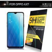 NISDA for OPPO AX7 鋼化 9H 0.33mm玻璃螢幕貼-非滿版
