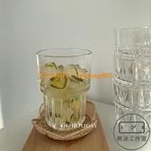 【買2送1】咖啡拿鐵玻璃杯胖胖疊疊杯子簡約日式牛奶冷飲杯子【輕派工作室】