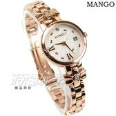 MANGO 精緻晶鑽輕巧手鍊女錶 藍寶石水晶防水手錶 珍珠母貝面 白x玫瑰金 MA6727L-81R【時間玩家】