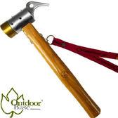 【Outdoorbase  鍛造強化銅頭營槌 】25933/銅頭營槌★滿額送