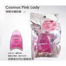 Pink Lady 假睫毛輔助器    【小紅帽美妝】
