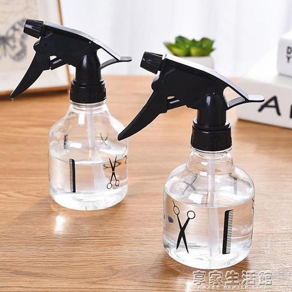 噴霧器 塑料消毒液小噴壺酒精噴頭理發店家用噴霧瓶手壓式澆花細霧化噴壺