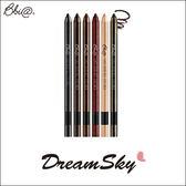 【即期品】韓國 Bbia 絕色 完美 防水 眼線膠 筆 眼線筆 眼部 眼妝 (0.5g/支) DreamSky