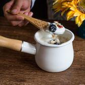 琺瑯鍋肥龍琺瑯搪瓷日式漏嘴單柄迷你奶鍋寶寶輔食鍋湯碗黃油鍋咖啡奶杯  color shop