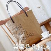 原創韓國文藝帆布女單背包百搭字母手提包防水牛皮紙學院風購物袋【芭蕾朵朵】