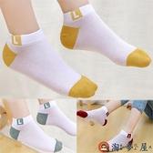 5雙 兒童襪子夏季薄款純棉男童短襪透氣寶船襪夏天超薄【淘夢屋】