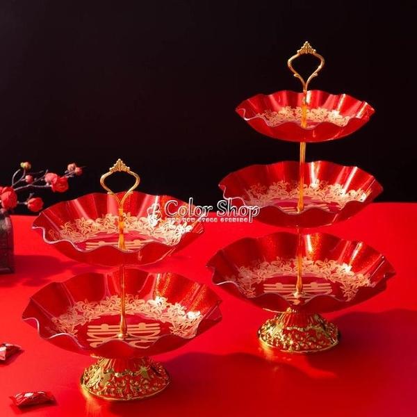 結婚果盤紅色喜慶水果盤婚慶用品喜糖盤盆客廳家用茶幾多層糖果架