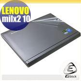 【EZstick】Lenovo Miix 2 10吋 專用 二代透氣機身保護貼(平板機身背貼+基座貼)DIY 包膜