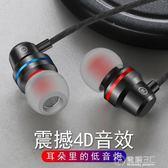 耳機入耳式重低音炮安卓手機通用小米耳塞帶麥電腦線控K歌6s蘋果6   電購3C
