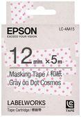 [哈GAME族]免運費 可刷卡 EPSON LC-4AA15 標籤機色帶 標籤帶 粉紅透明底灰字 12mm