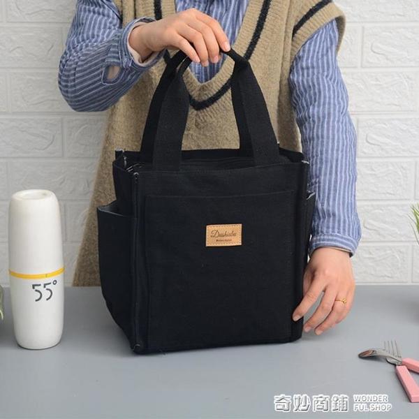 日式簡約帆布飯盒袋便當包媽咪包學生資料袋手提包多功能手拎布包 奇妙商鋪