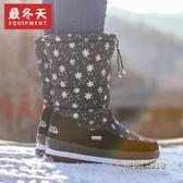 輕便保暖雪地靴女中筒白色防水棉靴2020新款加絨加厚東北雪地棉鞋「時尚彩虹屋」