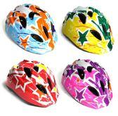 店長推薦兒童小孩可調旱冰滑輪滑溜冰自行車頭盔防摔帽子