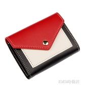 大容量小巧可愛女式卡包超薄潮牌證件多卡位銀行卡套名片夾防消磁 KOKO時裝店