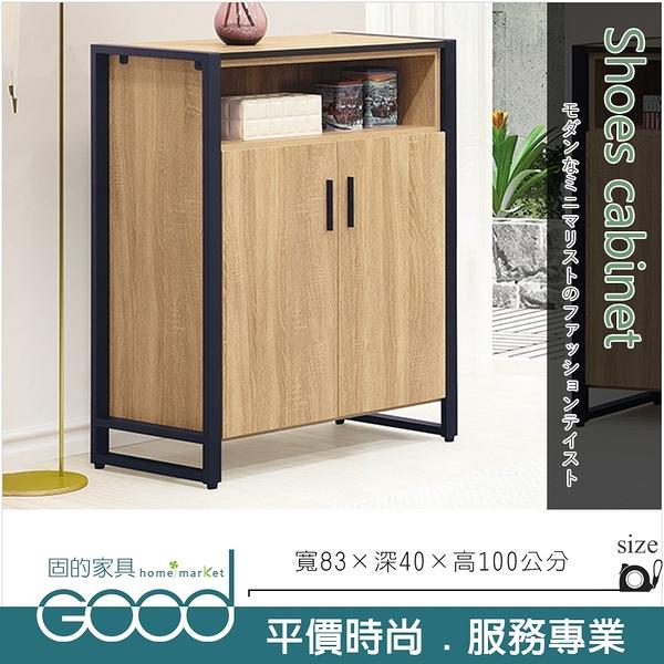 《固的家具GOOD》512-001-AG 鐵框原切3尺鞋櫃