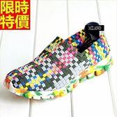 編織鞋(單雙)-繽紛彩色時尚舒適懶人手工男女休閒鞋7色69t21[時尚巴黎]