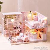 diy小屋手工拼裝公主房子模型玩具創意成人制作生日禮物女        時尚教主
