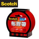 3M 2048R Scotch強力防水布膠帶48mm x15y(紅色) / 個