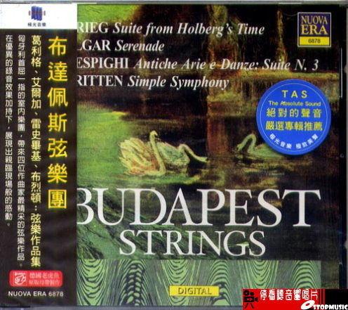 【停看聽音響唱片】【CD】布達佩斯弦樂團 - 葛利格、艾爾加、雷史畢基、布烈頓:弦樂作品集