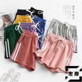 大碼運動短褲女夏闊腿寬版薄款休閒熱褲高腰【左岸男裝】