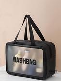 收納包包收納袋旅行便攜洗漱包男女大容量化妝包防水【聚物優品】