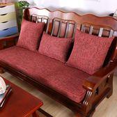 加高加厚海綿沙發墊 四季簡約素色實木紅木單雙三人棉麻沙發坐墊 樂活生活館
