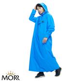 【MORR】PostPosi反穿雨衣【皇家藍】快速穿脫/機車雨衣/連身雨衣/通勤/機車