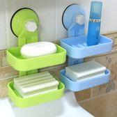 肥皂盒吸盤壁掛大號瀝水創意香皂盒置物架