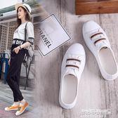 小白鞋女鞋百搭韓版學生春季平底懶人帆布休閒板鞋子   傑克型男館