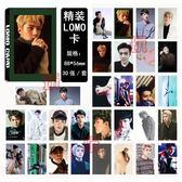現貨盒裝 吳世勛  EXO  for life LOMO新版小卡 照片寫真紙卡片組 E636-E【玩之內】吳世勳