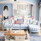 林氏木業地中海風L型四人座布沙發(附抱枕)2050-淺藍色