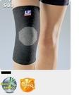 【宏海護具專家】 護具 護膝 LP 988 奈米竹炭保健型膝護套 (1個裝) 【運動防護 運動護具】