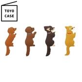 又敗家@日本TOYO CASE狗狗造型磁吸式掛勾MH-AN白板貼鑰匙掛勾吸鐵掛勾子動物造型磁鐵冰箱貼留言板
