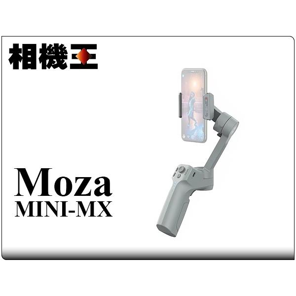 Moza Mini MX 魔爪 手機穩定器 公司貨