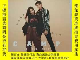 二手書博民逛書店罕見青春雜誌封面歐陽娜娜,陳飛宇,內有專訪Y265561