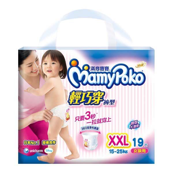 滿意寶寶 輕巧穿褲型 女用 XXL 19片【屈臣氏】