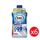 日本雞仔牌 新洗衣槽除菌去污劑550gX6入/ 箱
