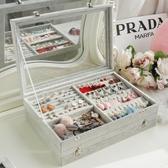 8折免運 手錶盒首飾收納盒家用簡約飾品盒多功能收拾手錶項鍊耳環耳釘盒子收納盒