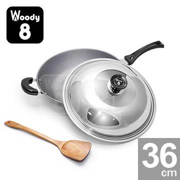 (買一送二) Woody 8 純手工鑄造鈦合金不沾平炒鍋 36cm (含鍋蓋+木煎匙)【送】專用棕刷+無磷洗碗皂