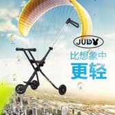 溜娃神器 瑞士JUDY米高同款簡易超輕便攜兒童嬰兒三輪折疊手推車遛溜娃神器igo 雲雨尚品