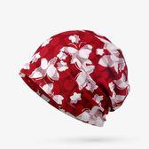 帽子女夏季包頭帽透氣薄款蕾絲頭巾帽光頭化療堆堆帽孕婦帽月子帽CY 酷男精品館