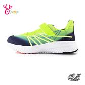 日本瞬足童鞋 男童運動鞋慢跑鞋 山下良平合作限量 透氣跑步鞋 G7794#黃色◆OSOME奧森鞋業