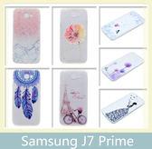 Samsung 三星 J7 Prime 彩繪TPU軟殼 軟套 輕薄 手機殼 手機套 保護殼 保護套 背蓋 背殼