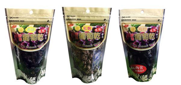 AJI超大葡萄乾6包(原味 甘梅 紅麴)