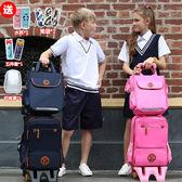 兒童拉桿書包男孩1-3-5年級可拆卸爬樓梯小學生書包女孩6-12周歲『櫻花小屋』